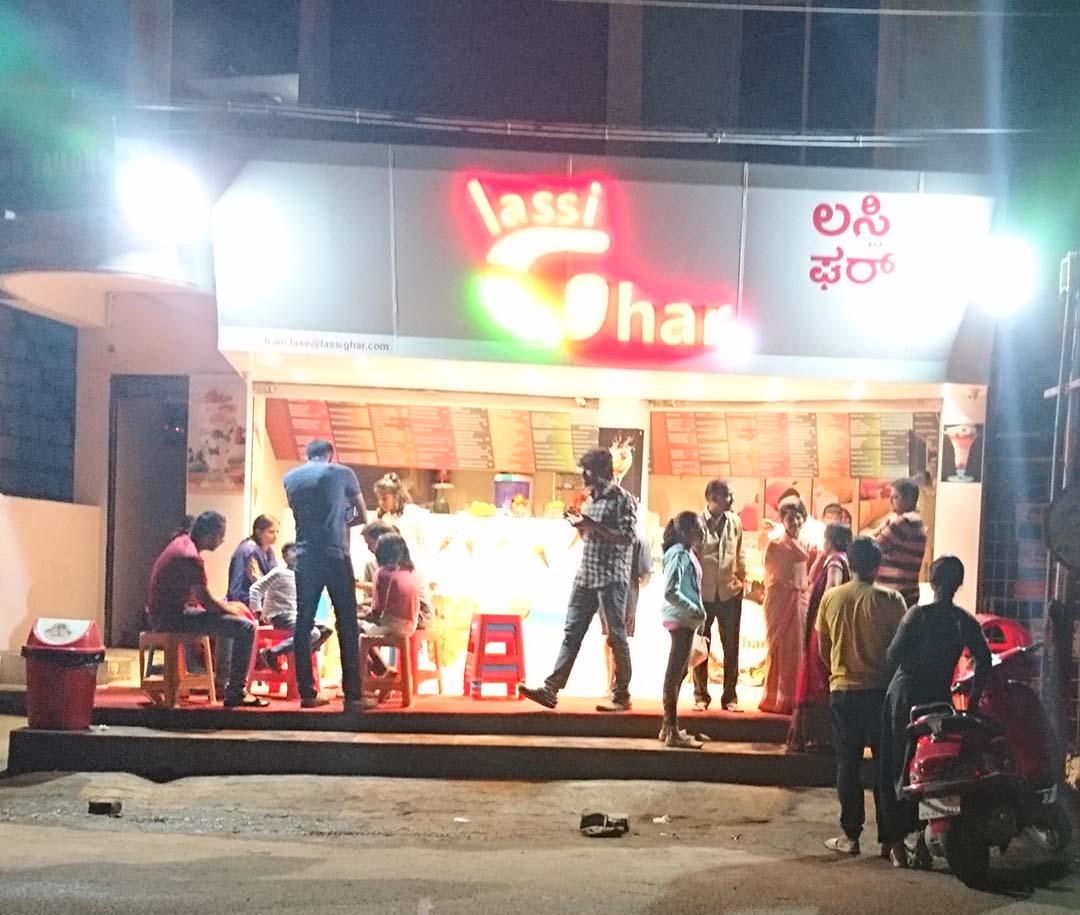 Lassighar Shop